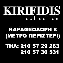 Kirifidis
