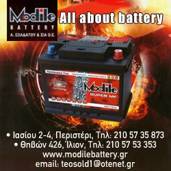 Modile Battery