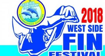 Μεγάλη επιτυχία το «Fin Festival»!