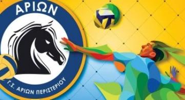 Αρίων: Νέος σύλλογος βόλεϊ στο Περιστέρι!