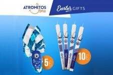Το Πασχαλινό δώρο στο Atromitos store!
